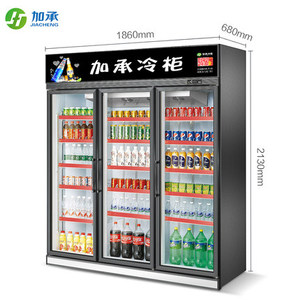 Jiacheng air cooling supermarket black color 3 door commercial refrigerator, cold drink refrigerator, beverage cooler