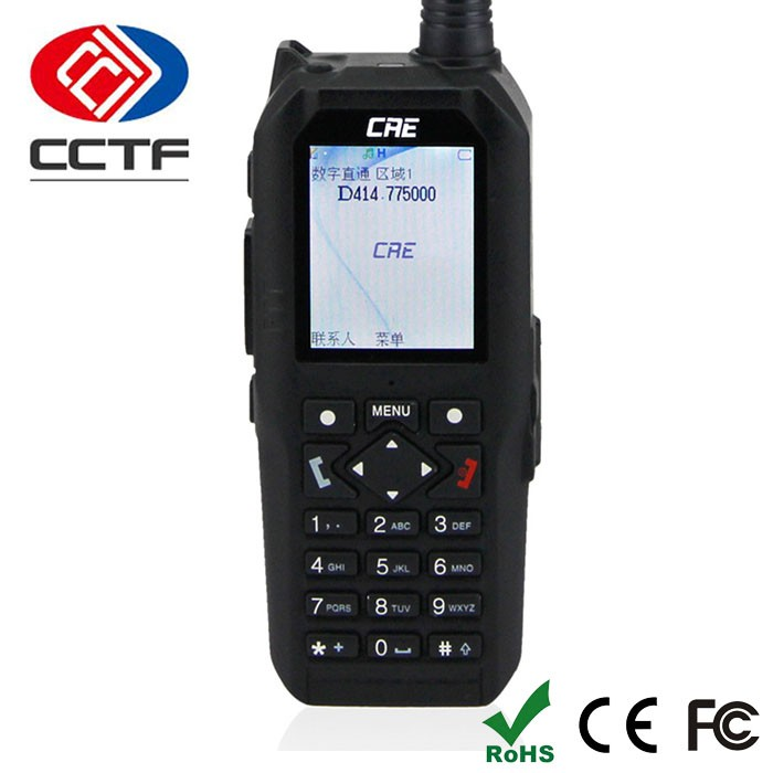 D-860C-2 China First Class Walkie Talkie Convenient Operation Uhf Vhf Radio Cable 2 Way Radio Service