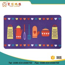 Brand Logo Printed Microfiber Entrance Kitchen Mat With Pvc Backing