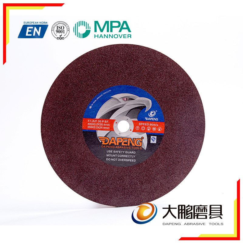 best sell power tool 16 abrasive cutting wheel for metal