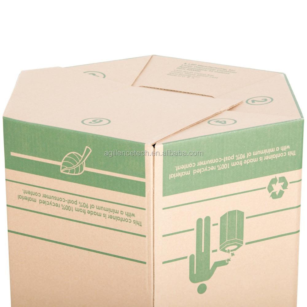 Cardboard Trash Can Yellow Box Stock Vectors Images Vector Art Large