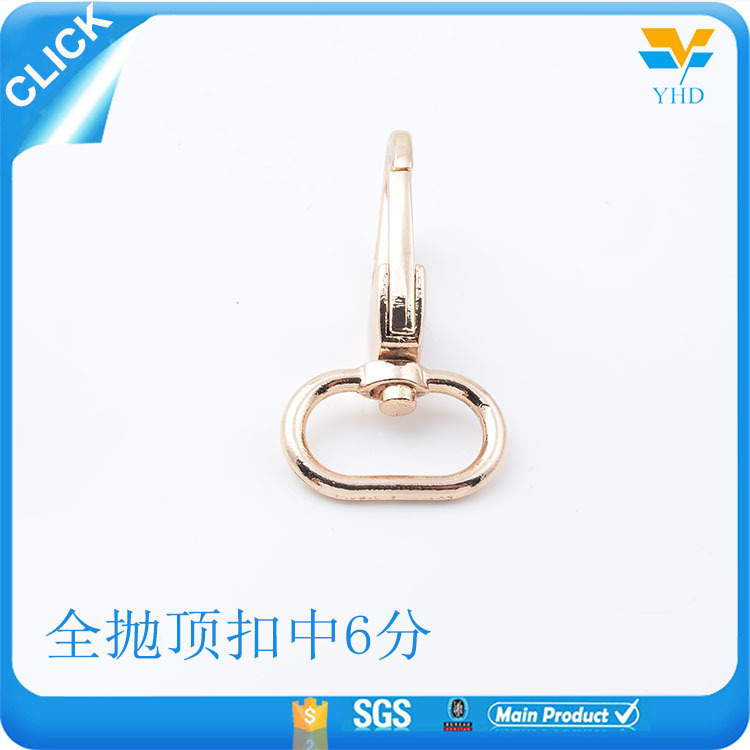 Plating ligh gold 2017 new product zinc alloy swivel snap hook for bag
