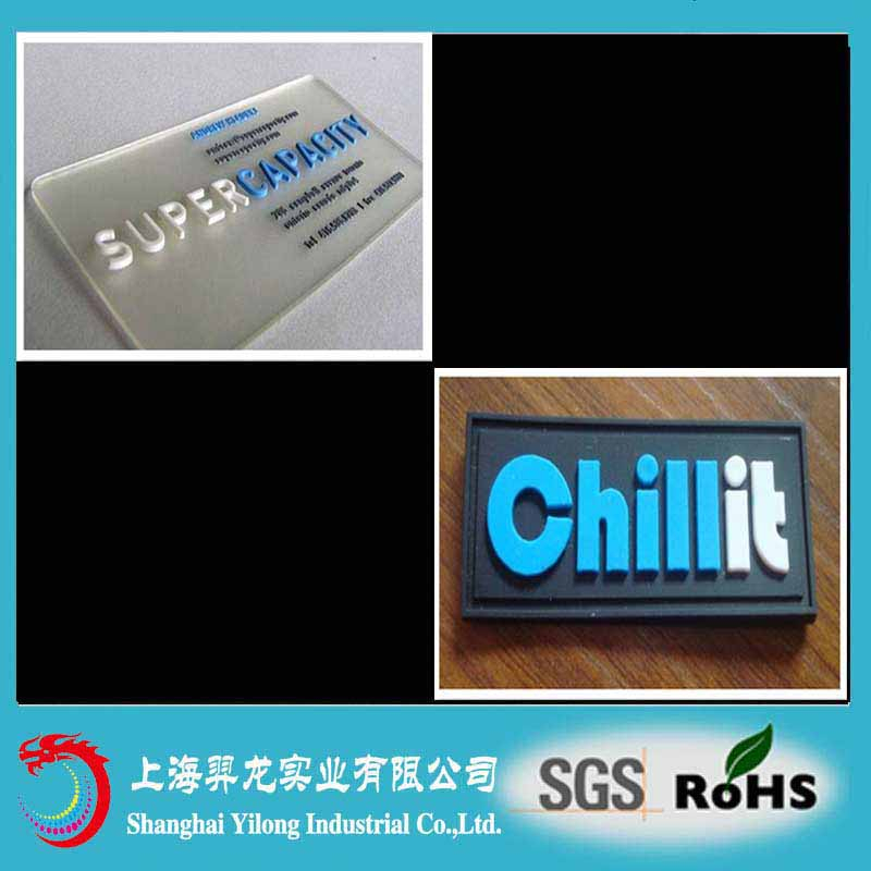 Custom clothing rubber / silicon heat transfer label Custom Soft Pvc Silicone Rubber Label SL57