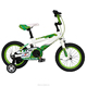 Get FREE bicycles suit gift Wholesale 4 colors laplace 14 16 inch classic children's bicycles girl boy kids bike