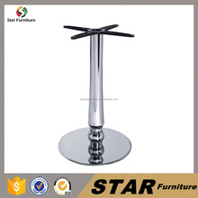 Modern light chrome conference dining restaurant table base