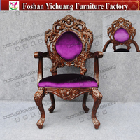 YC-K04-03 Modern purple throne king queen chairs for sale