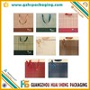 Foldable Gift Paper Bag with Rope Handle Gift Bags