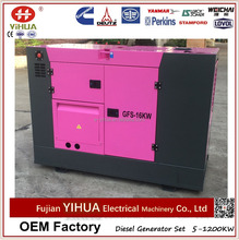 Super Silent Generator, 10-30kw Home Used Denyo Super Ultra Silent Diesel Generator Set Powered by Faw Xichai