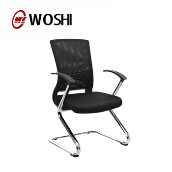 Fabulous Mesh Ergonomic Reception Boardroom Conference Table Office Chair For Meeting Room Without Castors Wheels Buy Sled Reception Conference Chair Home Interior And Landscaping Ymoonbapapsignezvosmurscom