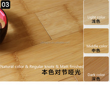 For bedroom bamboo flooring,New High quality bamboo flooring with Carbonized natural white color Solid Vertical Bamboo Flooring