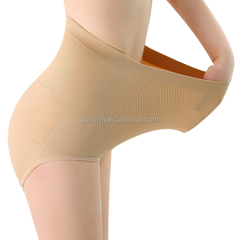 Womens Extra Large Size Seamless Stretch Lycra Fabric Panties