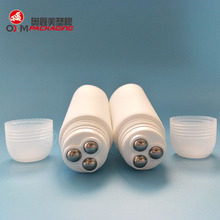 Ouxinmay D40mm Three Roller Ball Foot Massage Plastic Tube, Breast Tight Cream Tube Lotion Container