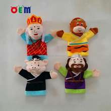 Chinese Story Journey to the West Cartoon Characters Plush Hand Puppets