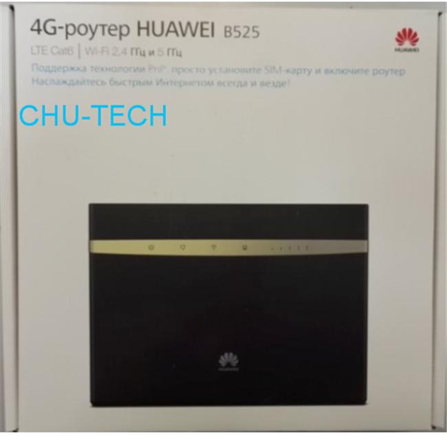 Unlocked Huawei B525 4g Lte Cat6 300m Wireless Router 4 X Rj45 Gigabit  Ethernet Ports 1wlan Plus 2pcs Antenna - Buy Huawei B525,Huawei B525