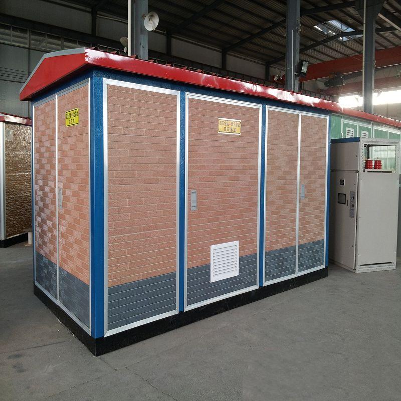 11kv Outdoor Prefabricated Transformer Electrical Substation