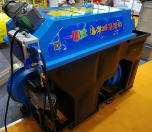 Playground Ball Pool Pit Cleaning Machine