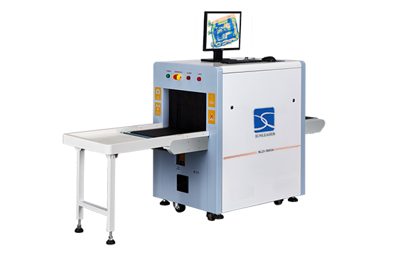 mini and fashionable 5030 x ray baggage scanner