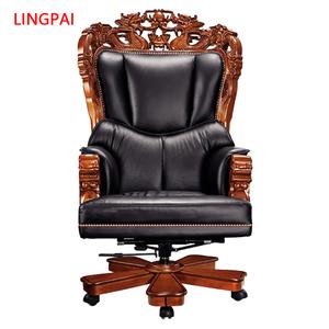 the best attitude c8ce6 71fe2 Exquisite Office Chair, Exquisite Office Chair Suppliers and ...