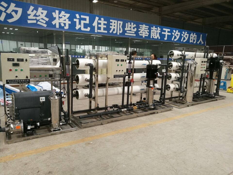 XIXI Cost Effective Lower RO Drinking Water Plant Price For 6000 Liter Per Hour