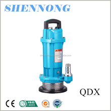 water pump motor price centrifugal pump