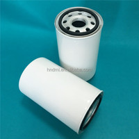 Replacement machine oil filter cartridge CS-050-M60-A spin on hydraulic oil filter element OEM manufacturer