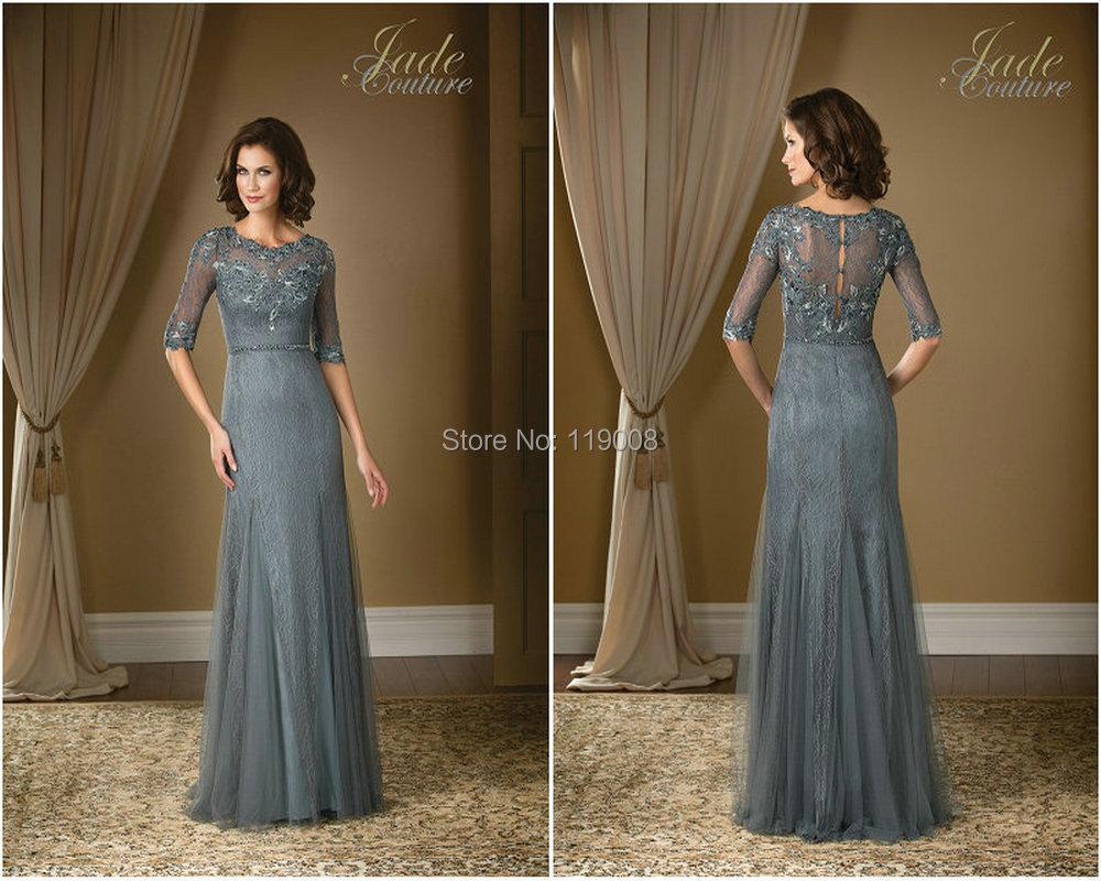 great blog robe robe longue dentelle grise. Black Bedroom Furniture Sets. Home Design Ideas