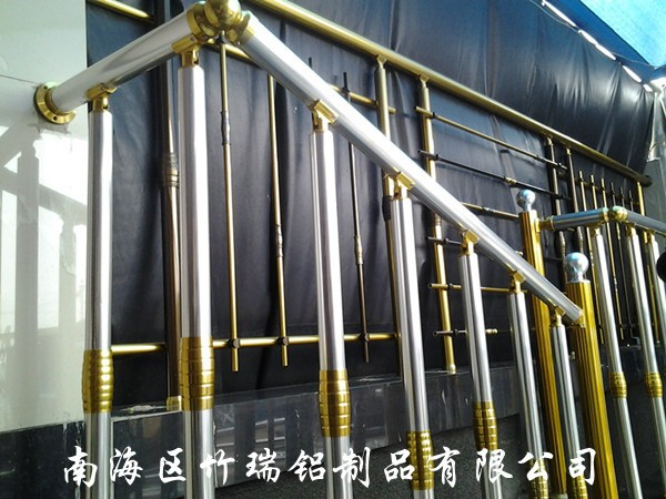 Outdoor Aluminum Stainless Steel Removable Stair Railings