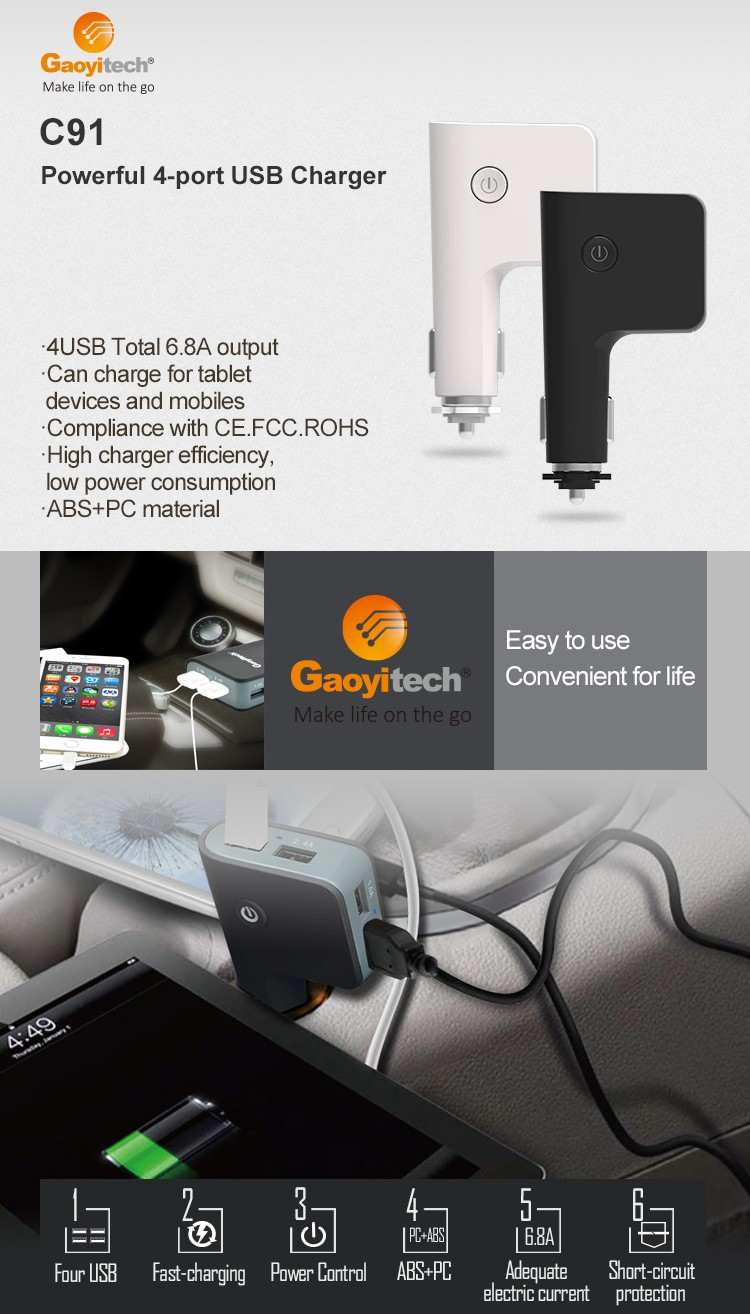 Custom Android Mobile Phone 4 USB port USB Car Charger