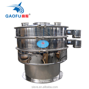 Medicine Special Spin Vibration Sieve, Gaofu Vibration Screener Machine
