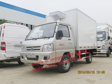 de8bfdecd5 China Refrigerated Truck
