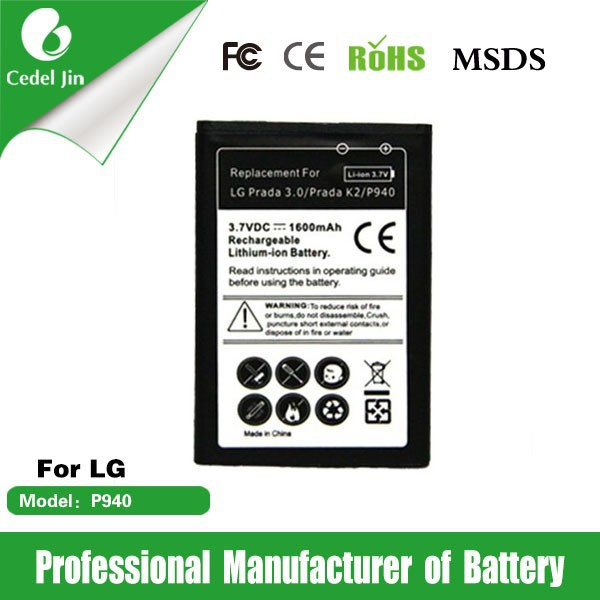 Mobile phones with 1600mah battery for LG Pradar K2/P940