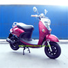 49cc cheap gas scooter for sale