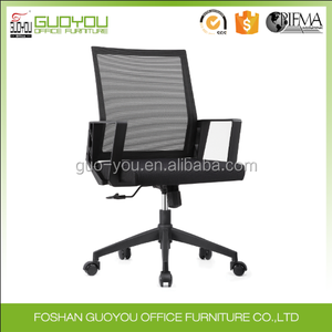 Factory wholesale furniture secretary stuff office chair computer desk swivel moveable office chair