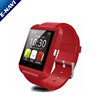 U8 Smart Watch Red