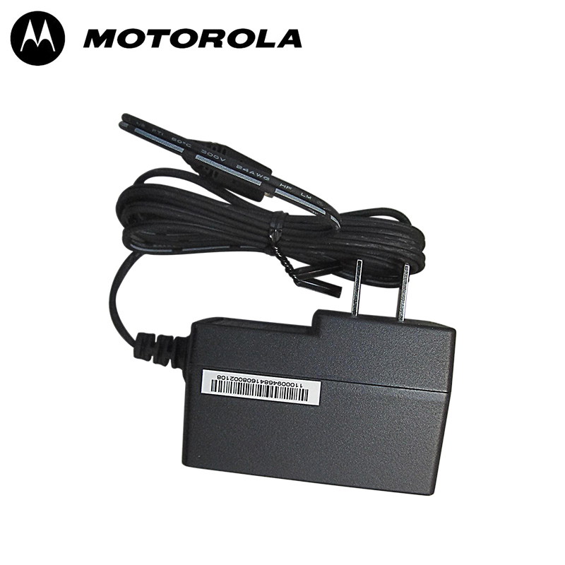 Talki Walki Motorola DMR Repeater 2 Way Radio Motorola SL8550