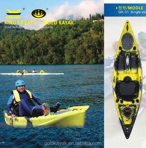 pedal kayak new model in this year fast speed