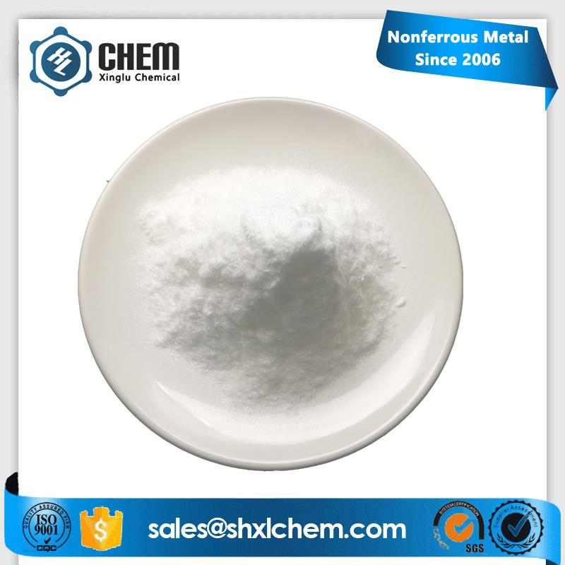 high purity 1314-13-2 zinc oxide supplier