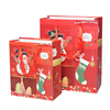 /product-detail/spot-goods-cheap-red-card-paper-christmas-gift-portable-paper-bag-60787728779.html
