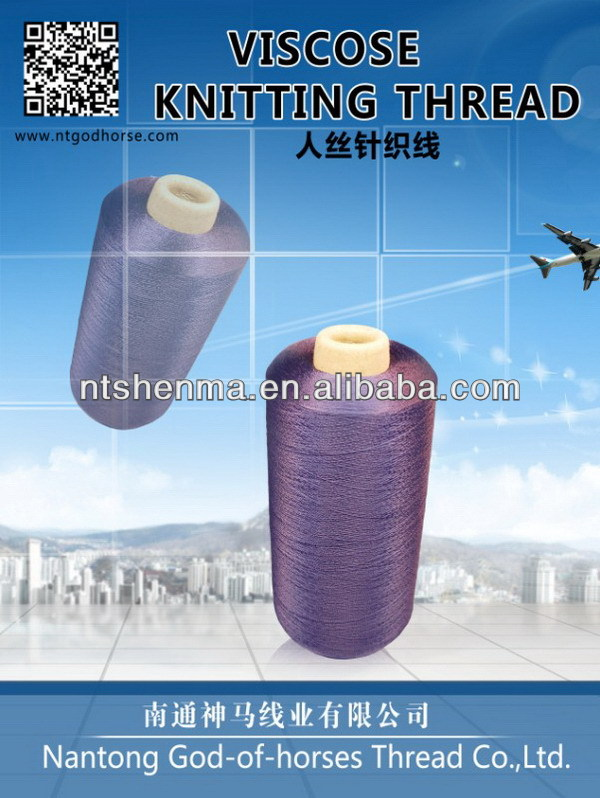viscose rayon knitting thread for hand knitting