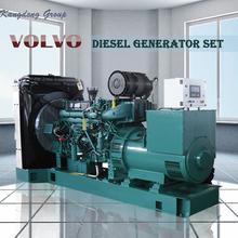 silent volvo tad1241ge generator silent volvo tad1241ge generator rh alibaba com