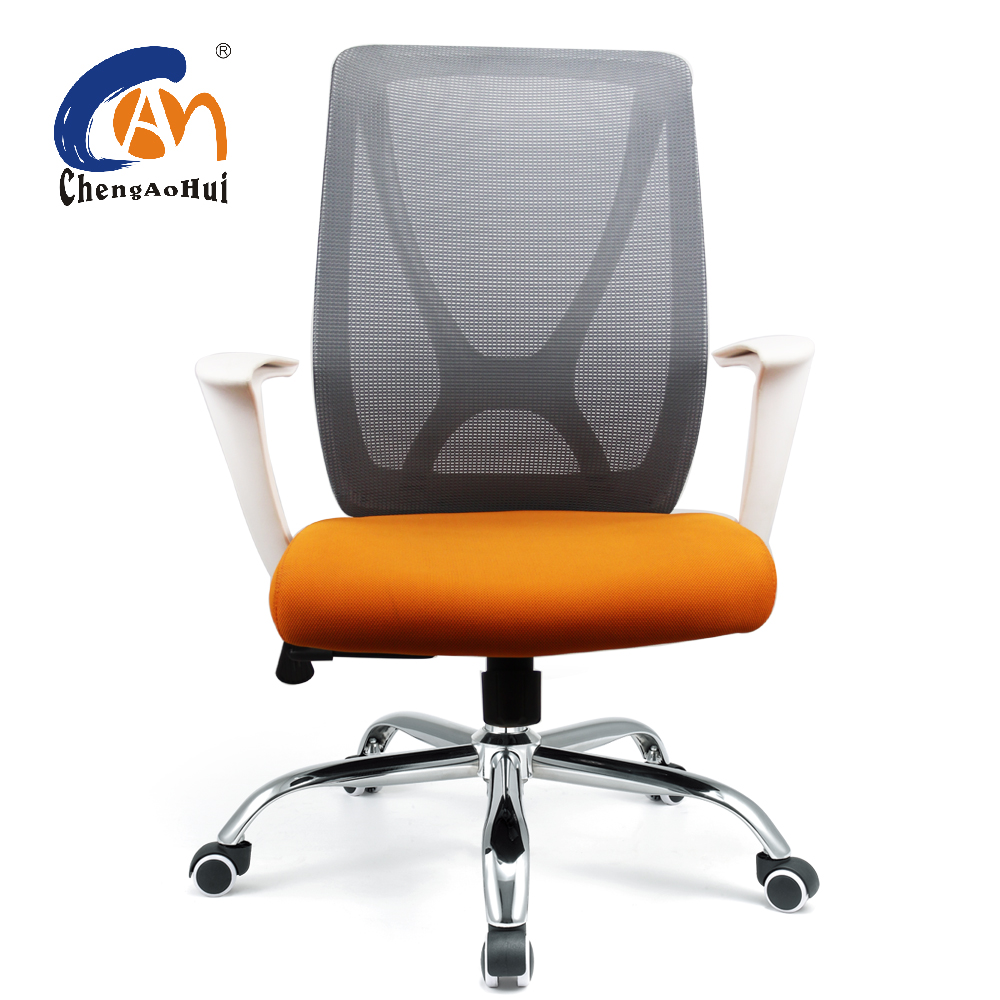 Cool Good Price Swivel Director Pink Office Chair Made In China Buy Swivel Office Chair Swivel Chair Office Chairs China Product On Alibaba Com Machost Co Dining Chair Design Ideas Machostcouk
