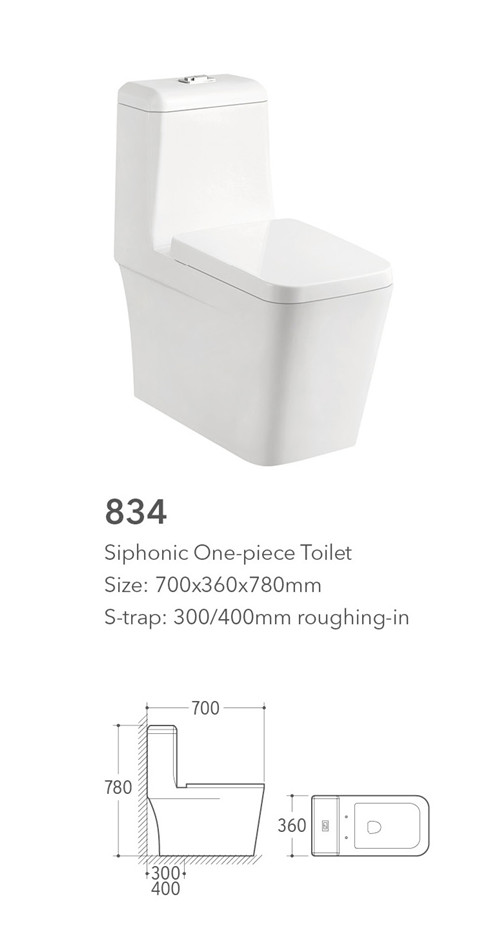 Foshan flushing cistern toilet tank parts