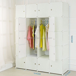 magic diy pp cube cabinet plastic cabinet