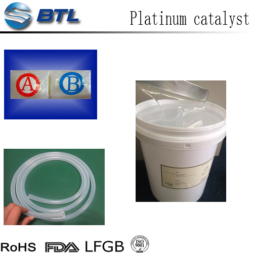 platinum curing agents for vulknising silicone rubber