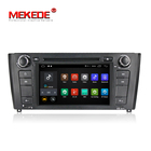 Android 7.1 7 inch car navigator for B M W E81 82 83 car dvd gps multimedia system AM/FM USB/SD/WIFI car video player