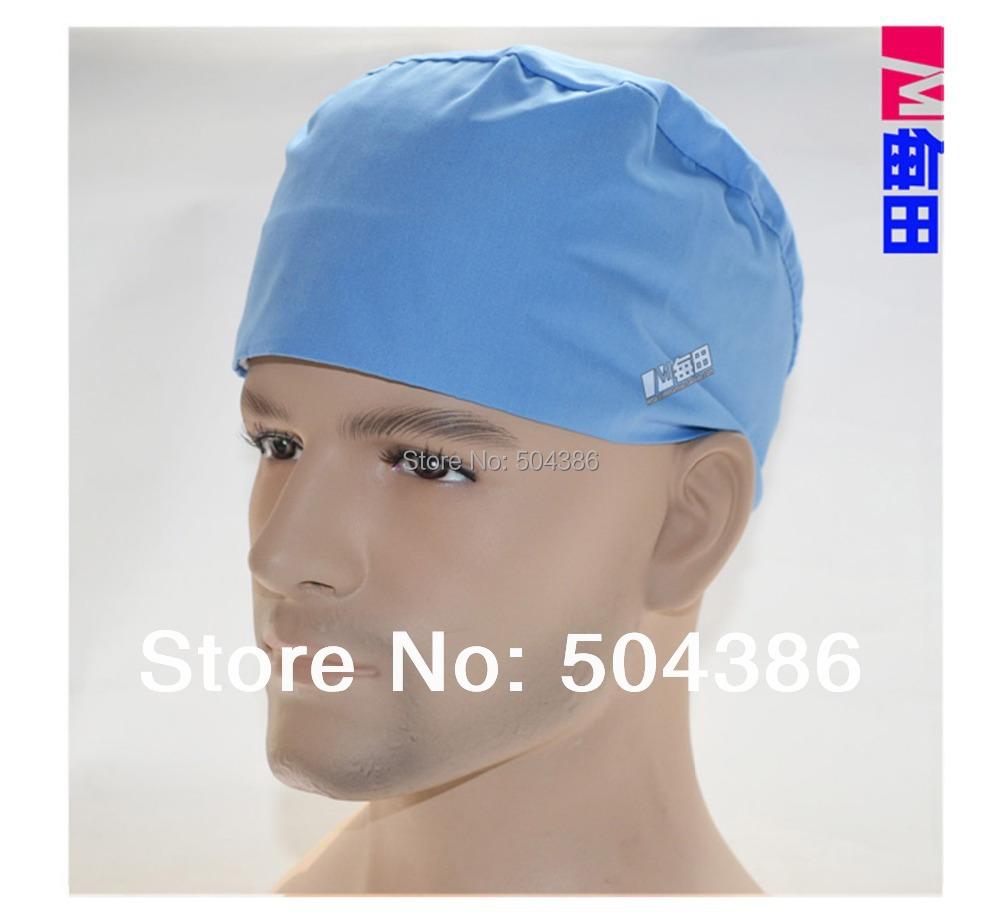Chinese Goods Catalog