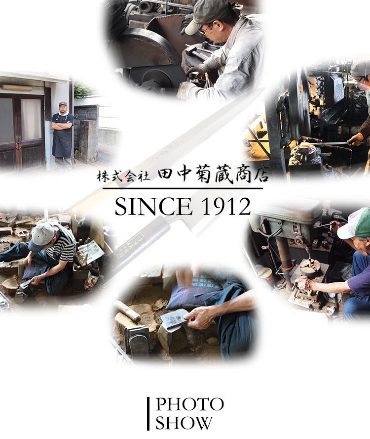 Couteau de survie pliant personnalisé Higonokami de haute qualité au japon