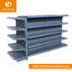 Modern design metal pegboard supermarket display rack, single side wall shelf