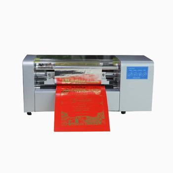 Auto Wedding Cards Printer Greeting Christmas Card Printing Machine Invitation Card Printer Buy High Quality Wedding Cards Printer Hot Press
