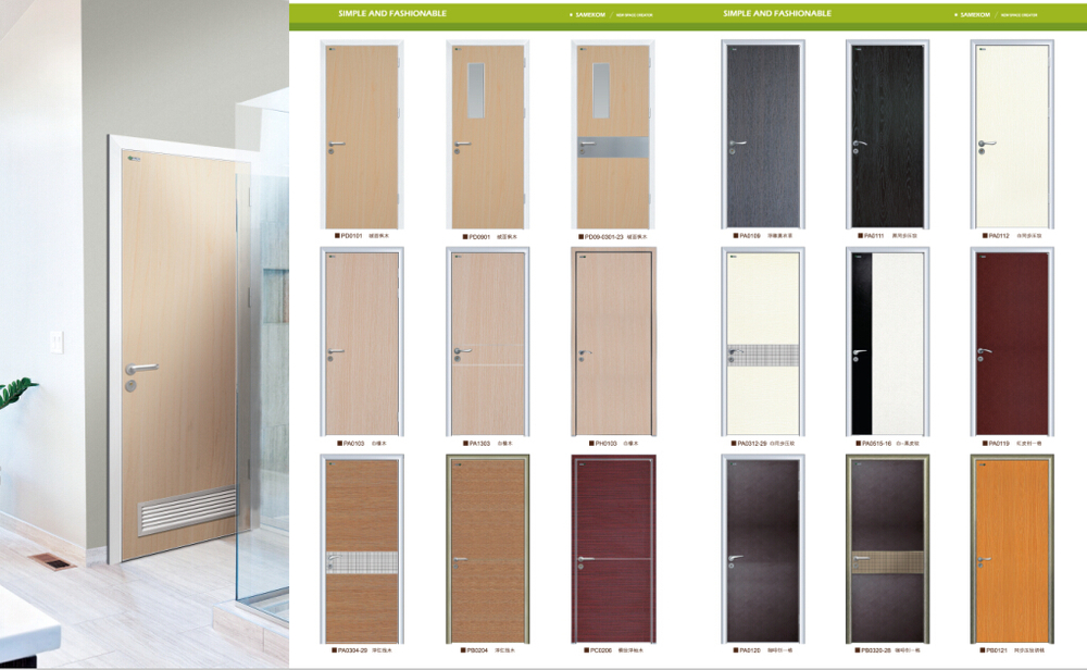 Commercial aluminum frame half wood glass door design for Office glass door entrance designs